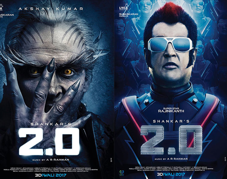 2.0poster